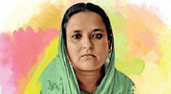 'বঙ্গমাতা বেগম ফজিলাতুন নেছা মুজিব'