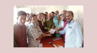 শেরপুরের নকলায় আওয়ামী লীগের ৬১ জন নেতা-কর্মীর মনোনয়ন ফরম সংগ্রহ
