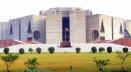 স্মার্ট প্রি-পেইড মিটার প্রতিস্থাপনের তাগিদ দিয়েছে সংসদীয় কমিটি