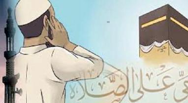 আজান ইসলামের অন্যতম নিদর্শন