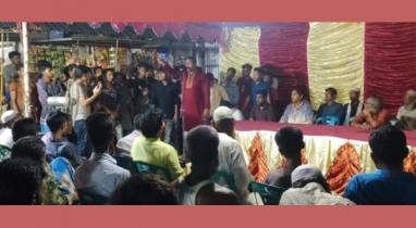 শেরপুরের নকলায় চেয়ারম্যান পদে আওয়ামী লীগ দলীয় মনোনয়ন প্রত্যাশী যুবলীগ নেতা