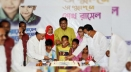 কিশোরগঞ্জে পৌরসভার উদ্যোগে শেখ রাসেলের ৫৮তম জন্মদিন পালিত