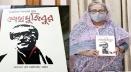 'বাঙালির পিতার নাম শেখ মুজিবুর' স্মারক গ্রন্থের মোড়ক উন্মোচন করলেন প্রধানমন্ত্রী