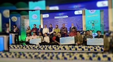 আন্তর্জাতিক ব্লকচেইন অলিম্পিয়াডে ৪ টি অ্যাওয়ার্ড অর্জন করেছে বাংলাদেশ