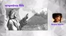 হতদরিদ্র ল্যাতিন যেভাবে জ্ঞানের ভাষা হলো