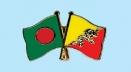 বাংলাদেশ থেকে ব্রডব্যান্ড ইন্টারনেট আমদানি করতে চায় ভুটান