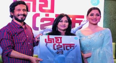 অর্ণবের সংগীতে এলো সুস্মিতার 'জয় হোক', সঙ্গে বাঁধন