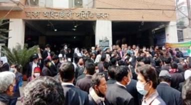 ঢাকা আইনজীবী সমিতির নির্বাচনের দ্বিতীয় দিনে চলছে ভোটগ্রহণ