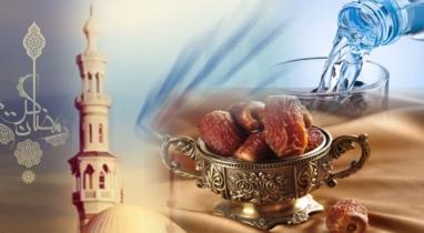 খেজুর দ্বারা ইফতার করা মুস্তাহাব