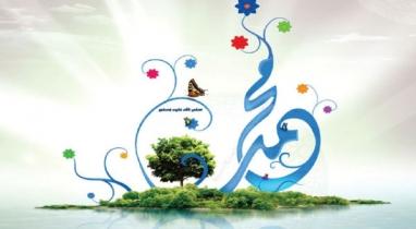 বিশ্বনবির প্রিয় আমল