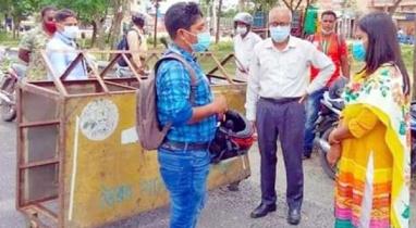 ভৈরবে সরকারি নির্দেশনা অমান্য করায় ১৫ জনকে জরিমানা ভ্রাম্যমাণ আদালতের