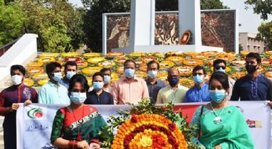 ঢাকা বিশ্ববিদ্যালয়ে স্বাধীনতার সুবর্ণজয়ন্তী উদযাপন