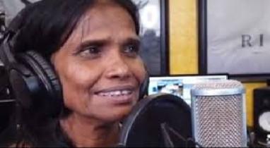 'টুম্পা সোনা' গান গেয়ে ফের ভাইরাল রানু মণ্ডল