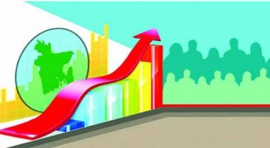 চলতি বছরে দেশের ৫ শতাংশ অর্থনৈতিক প্রবৃদ্ধি বাড়তে পারে