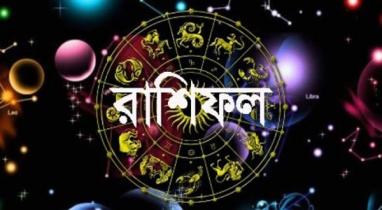 রাশিফল: মেষের দুচিন্তার দিনে বৃষের শুভ সংবাদ