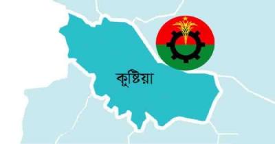 কুষ্টিয়ায় অন্তকোন্দলে বিএনপির করুণ দশা