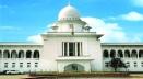 আগস্ট মাসব্যাপী সুপ্রিমকোর্ট ও হাইকোর্টের কর্মকর্তা-কর্মচারীদের কালো ব্যাজ পরিধানের নির্দেশনা