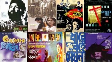 স্বাধীনতা দিবসে দেখুন মুক্তিযুদ্ধের কিছু চলচ্চিত্র